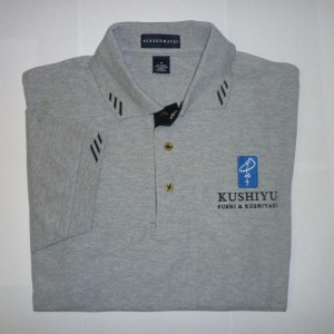 Kushiyu Polo Grey